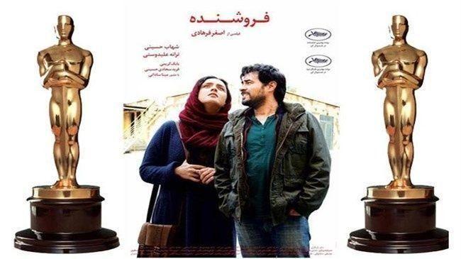 فيلم الإيراني يقاطع مخرجه الأوسكار يفوز بجائزة أوسكار أفضل فيلم أجنبي