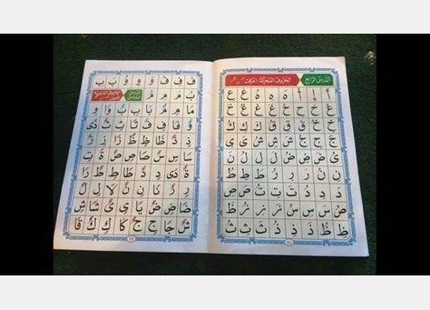 اللغة العربية تقصي الفنلندية وتصبح ثاني أكبر لغة في السويد بعد السويدية