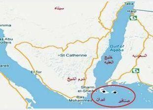 جزيرتي تيران وصنافير بالبحر الأحمر للسعودية