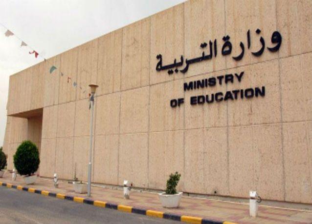 """تقرير : """"تعليم الكويت"""" ضمن الأكثر سوءاً في 140 دولة"""
