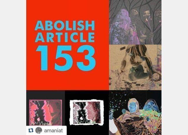 ناشطات عربيات يسلطن الضوء على جرائم الشرف في معرض فني بدبي