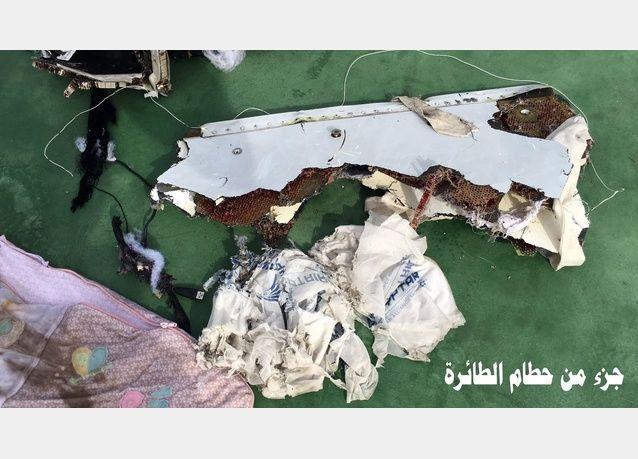 هل أسقطت الطائرة المصرية فى محيط مناورات القبة الحديدية الإسرائيلية؟