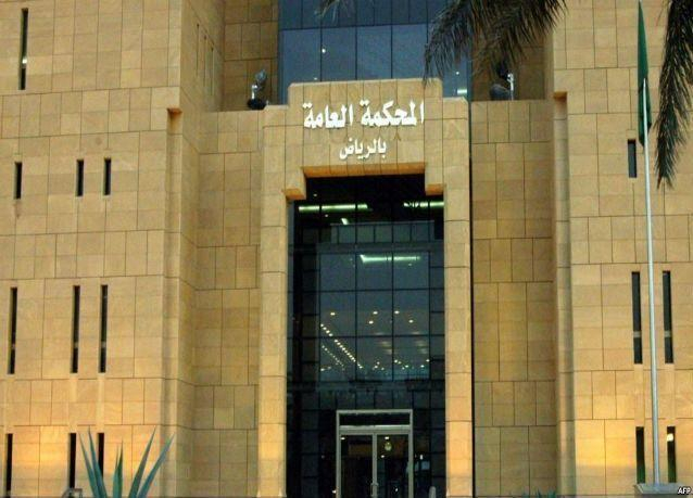 تصفية إرث رجل أعمال سعودي في المراحل النهائية.. الأصول العقارية تقدّر بـ 90 مليار ريال