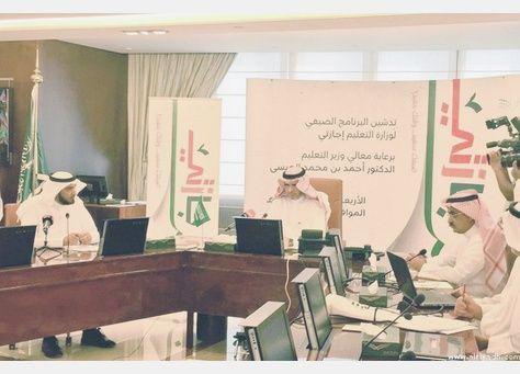 السعودية تستعد لأطول إجازة-120 يوما- بتدشين برنامج «إجازتي»