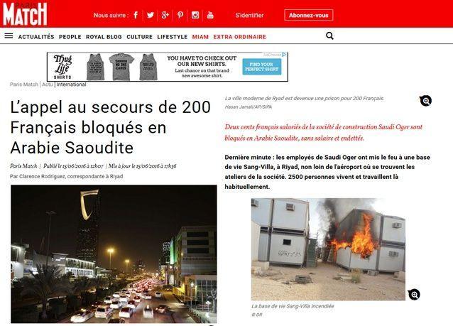 مناشدة مجلة فرنسية لمساعدة موظفين فرنسيين بلا رواتب في شركة سعودي أوجيه