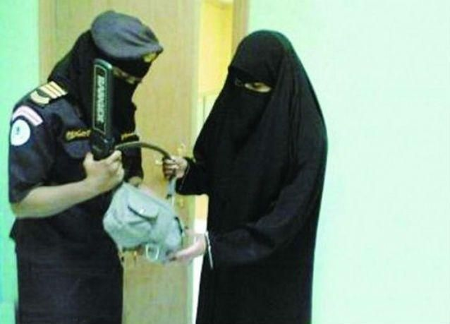 رفع دراسة للجهات العليا بزيادة نسبة السعوديات العاملات في الحراسة الأمنية