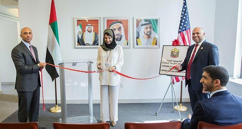 الامارات تفتتح القنصلية الثالثة لها في الولايات المتحدة بمدينة بوسطن