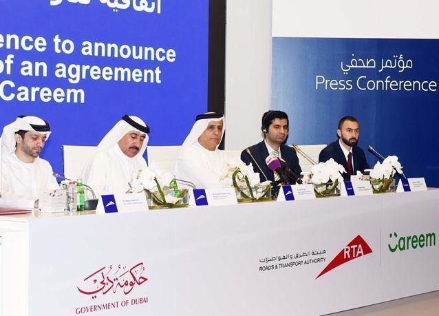 دبي: اتفاقية لطلب سيارات الأجرة والليموزين عبر تطبيق كريم