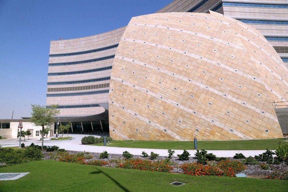 قطر: الإعلان عن 4000 وظيفة طبية وإدارية في مستشفى السدرة