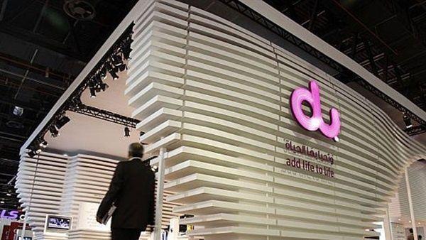 """""""دو"""" للاتصالات الإماراتية تطلق الجيل الأحدث من خدمات أمن المعلومات"""
