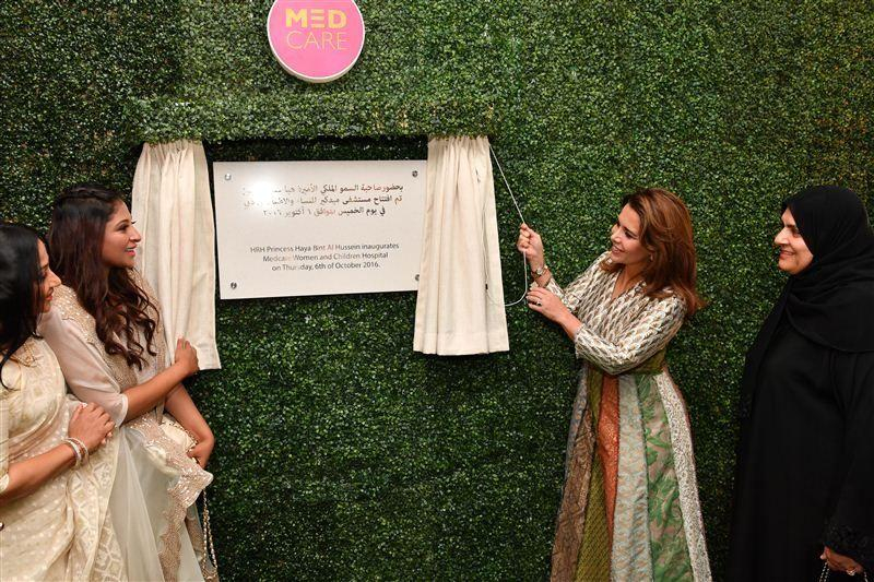 """الأميرة هيا تفتتح مستشفى """"ميدكير"""" للنساء والأطفال في دبي"""