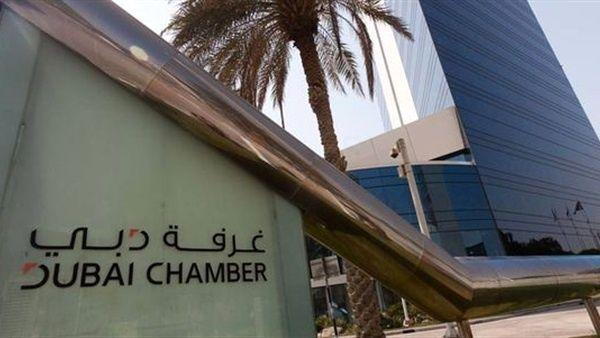 انطلاق فعاليات القمة العالمية للاقتصاد الإسلامي غداً في دبي