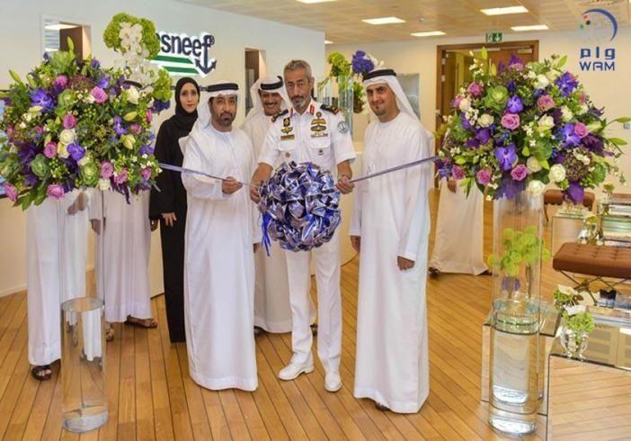 """""""الإمارات للتصنيف"""" تطلق رسميا شركة متخصصة بشهادات الجودة وضمان الأعمال"""