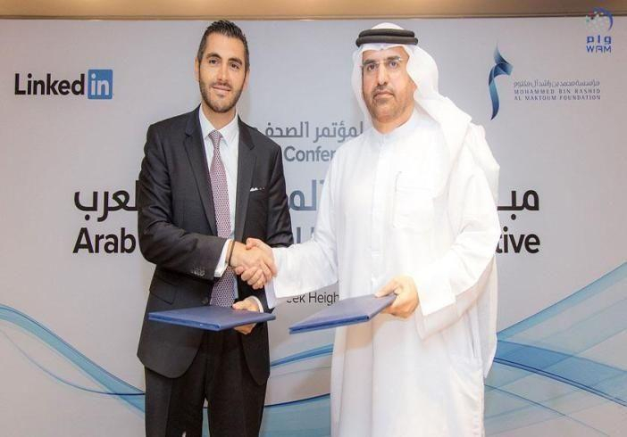 """إطلاق مبادرة """"ملتقى المتخصصين العرب"""" على شبكة """"لينكدإن"""""""