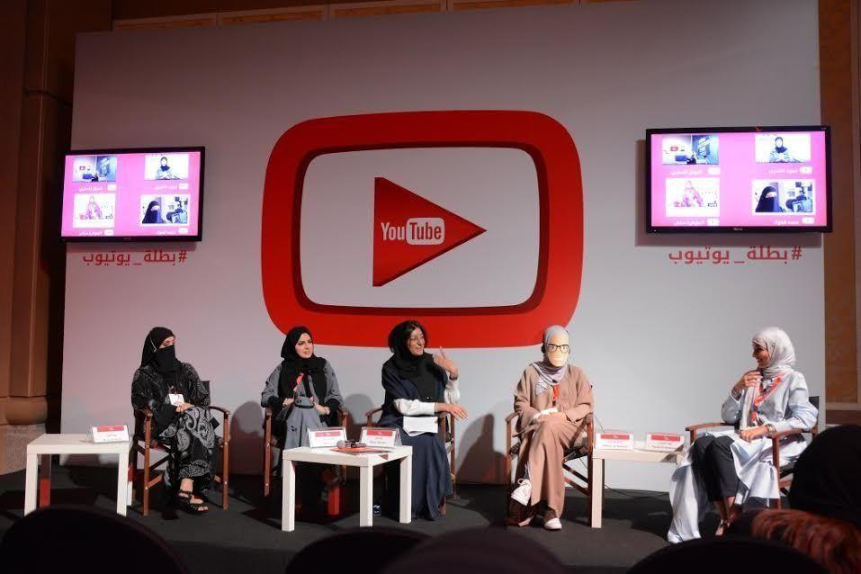"""""""يوتيوب"""" تطلق قناة """"بطلة"""" لدعم مبدعات المحتوى العربيات"""