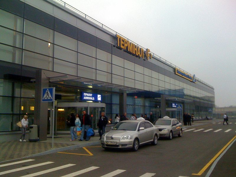 أوكرانيا:  تأشيرة المواطنين والمقيمين في الإمارات من مطار كييف