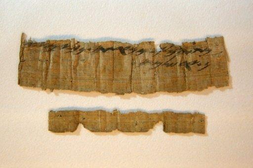 إسرائيل تعرض ورقة بُردي قديمة لتدعم مطالبتها بالقدس