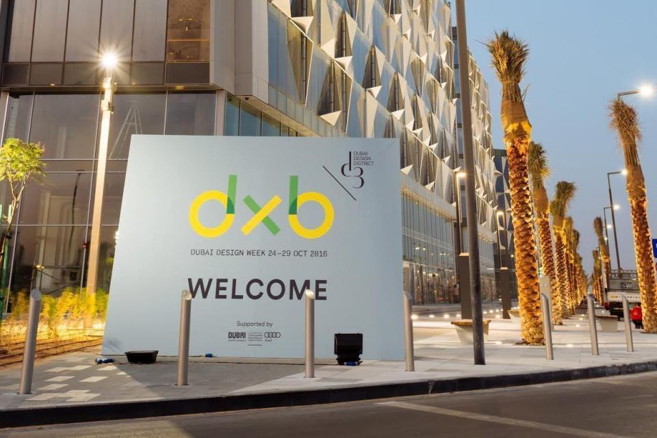 """أسبوع """"دبي للتصميم"""" أجواء تفاعلية تنتظر الجمهور"""