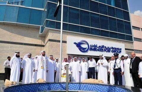 """بريد الإمارات يوفر """"الدخول الذكي"""" للخدمات الحكومية"""