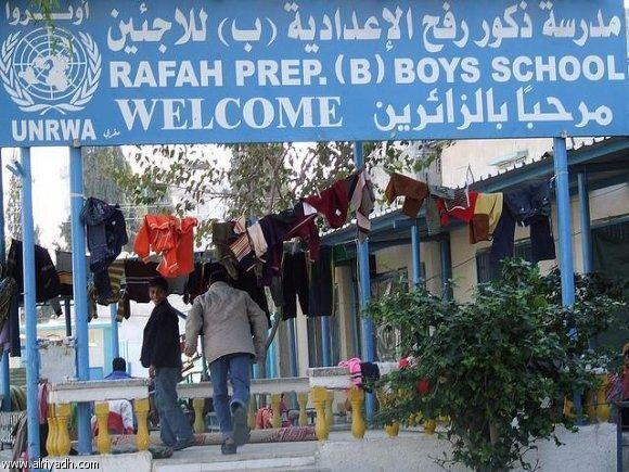 """الإمارات تتبرع بـ55 مليون درهم لـ""""الأونروا"""" دعما للتعليم في قطاع غزة"""