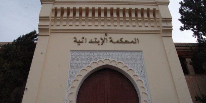 القضاء المغربي يحاكم لأول مرة قاصرتين بتهمة المثلية الجنسية