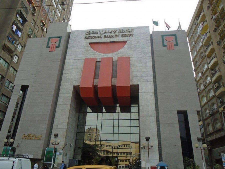 رئيس البنك الأهلي المصري: لا نية لطرح عطاء ب 4 مليارات دولار
