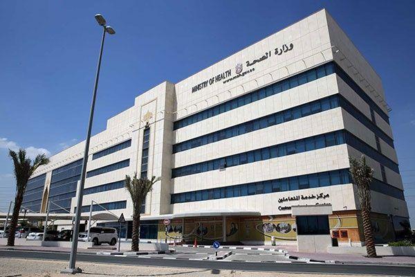 """الصحة الإماراتية تؤكد سلامة الأدوية الحاوية مادة """"سودوافدرين"""""""