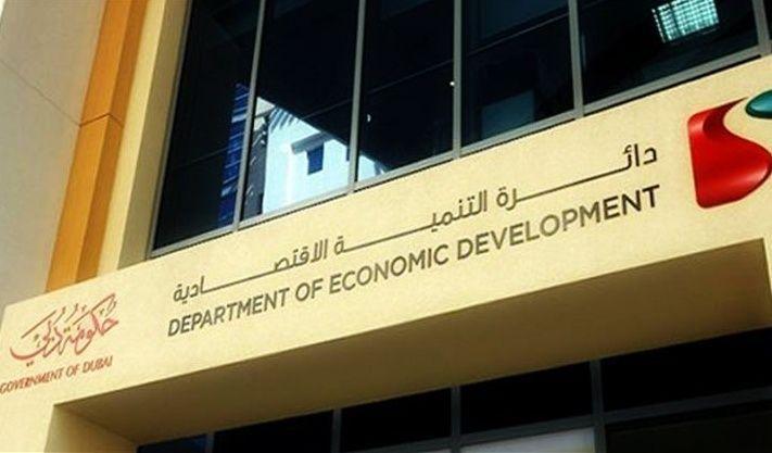 """تطبيق """"نظام النجوم العالمي لتصنيف الخدمات"""" على المنشآت التجارية في دبي"""