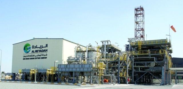 """أبوظبي تشغّل """"الريادة"""" أول منشأة لالتقاط الكربون إقليمياً"""
