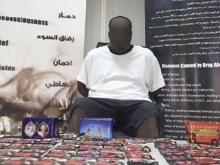 ضبط طالب جامعي عربي يروج المخدرات في أبوظبي