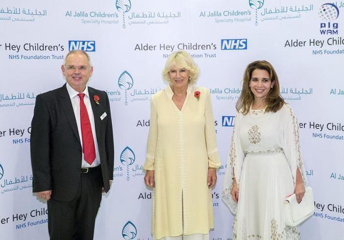"""اتفاقية تعاون بين """"مستشفى الجليلة"""" و""""ألدر هاي"""" البريطانية"""