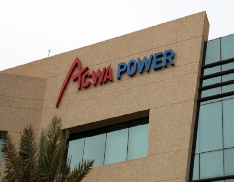 أكوا باور السعودية تؤسس شركة جديدة للطاقة المتجددة