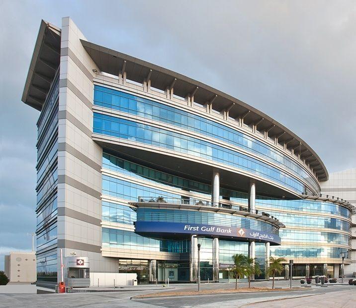بنك الخليج الأول الإماراتي يطلق تطبيق الواقع الافتراضي المصرفي الثلاثي الأبعاد