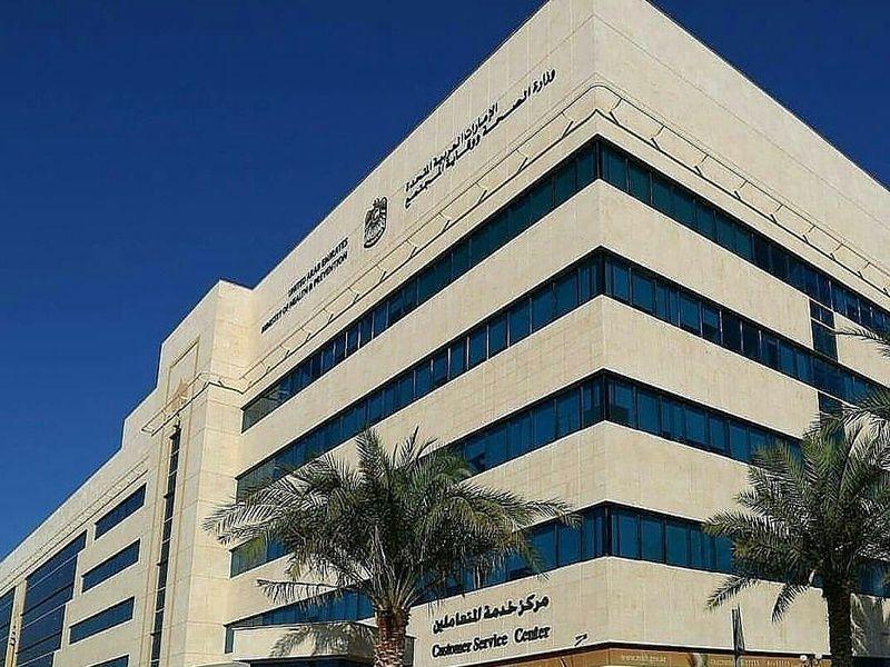 الصحة الإماراتية تحذر من استخدام مكملات لتخسيس الوزن ومقوي جنسي