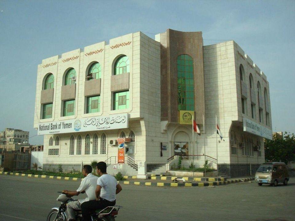 البنك الأهلي اليمني يطرح مبالغ بالدولار في مزاد لتوفير السيولة