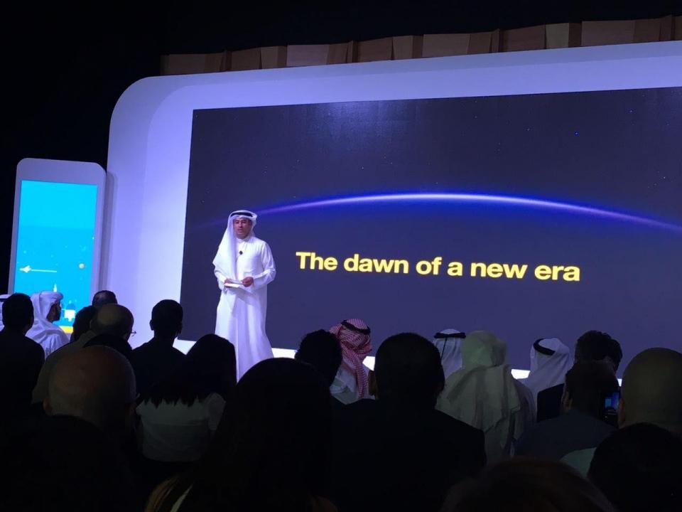 """الإماراتي محمد العبار يطلق منصة """"نون"""" للتجارة الإلكترونية"""