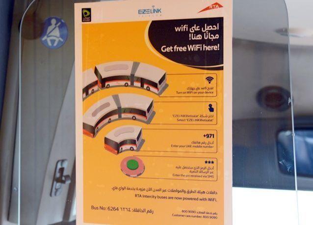 """دبي:إنترنت مجانا عبر """"واي فاي""""على متن حافلات هيئة الطرق بالتعاون مع """"اتصالات"""""""