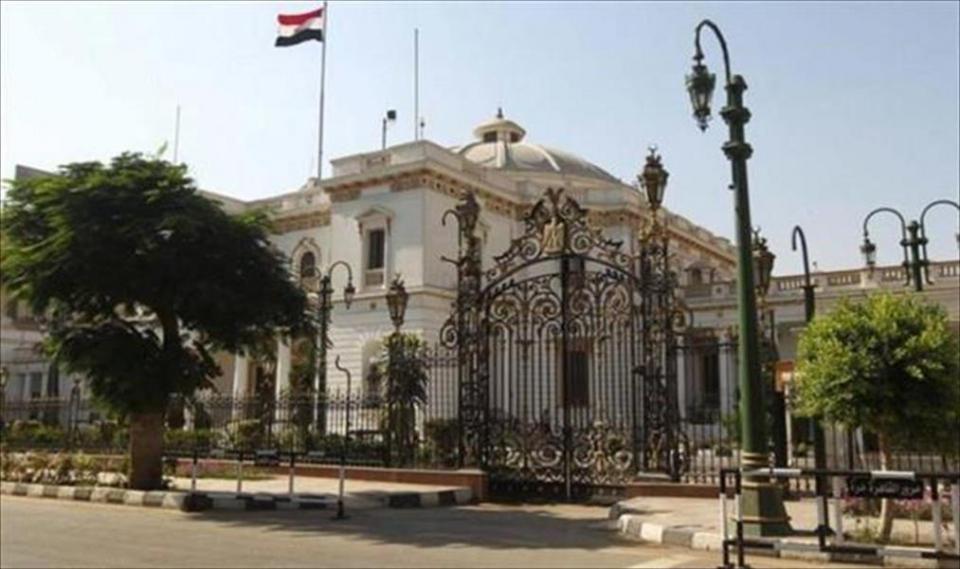 برلمان مصر يوافق على مشروع قانون يقيد نشاط المنظمات الأهلية