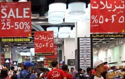 دبي للمهرجانات: إطلاق عروض ترويجية وخصومات كبيرة بمناسبة الاحتفالات باليوم الوطني