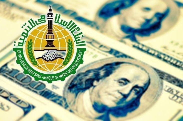 """""""البنك الإسلامي للتنمية"""" يمول 10 قطارات سريعة تربط أنقرة باسطنبول"""