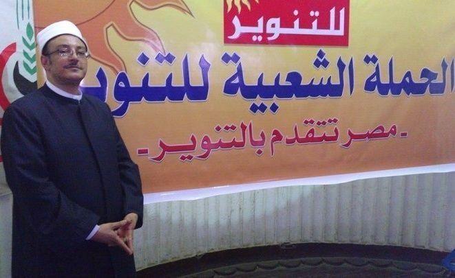 """الشيخ """"ميزو"""": استخدمت """"الصدمة"""" لتنقية التراث الإسلامي وأحاديث """"المهدي والدجال كلها كاذبة"""""""