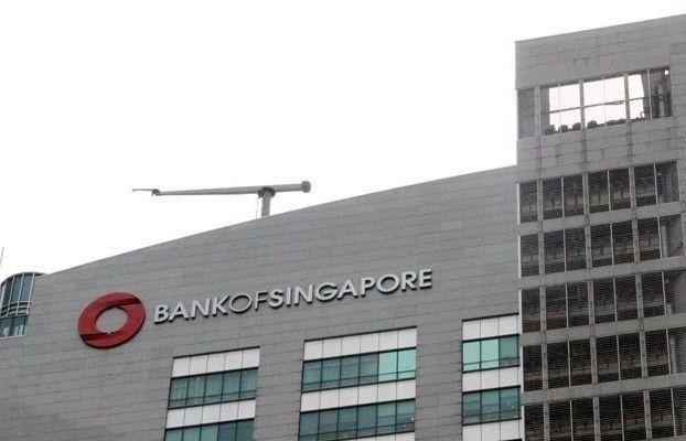 بنك سنغافورة ينوي فتح فرع له في مركز دبي المالي العالمي