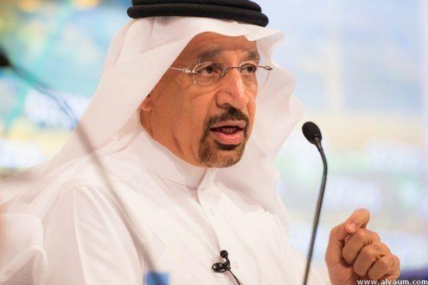 وزير الطاقة السعودي: إصلاح أسعار الطاقة المحلية سيستمر حتى 2020
