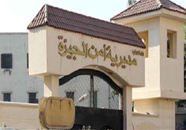 توقيف شاب مشتبه به بقتل الرئيسة التنفيذية لمصرف أبوظبي الاسلامي في مصر