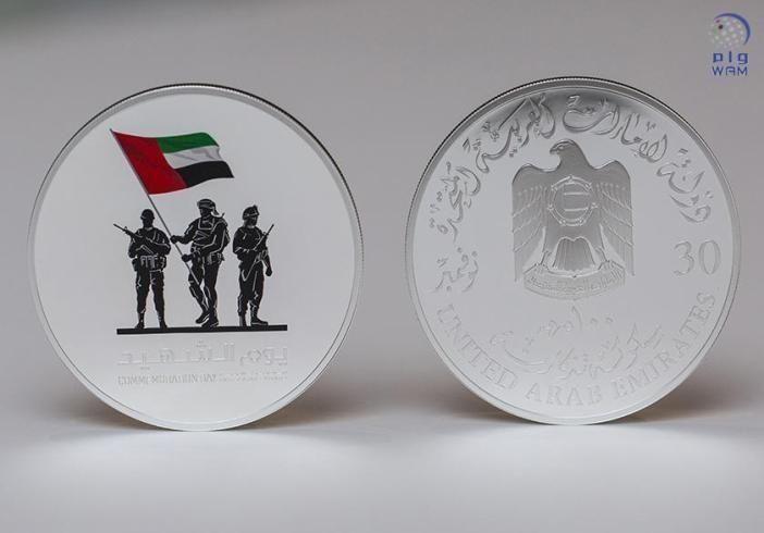 المصرف المركزي يصدر مسكوكة تذكارية تخليدا لتضحيات شهداء الإمارات