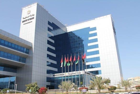 الإمارات تبدأ إجراءات نظام الإفصاح المشترك والتبادل التلقائي للمعلومات الضريبية