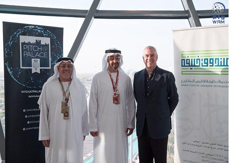 """محمد بن زايد يشهد مع دوق يورك إطلاق مسابقة """"روج مشروعك في القصر"""""""