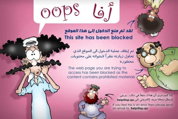 قطر تحجب موقع أخبار الدوحة القطري