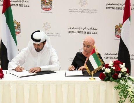 المصرف المركزي يعتمد نظام النجوم العالمي لتصنيف خدمات البنوك العاملة بدولة الإمارات