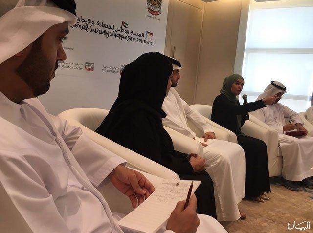 حكومة الإمارات تطلق المسح الوطني لقياس السعادة والإيجابية